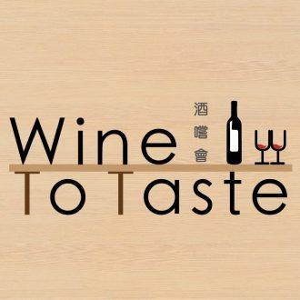 WIne to taste-01